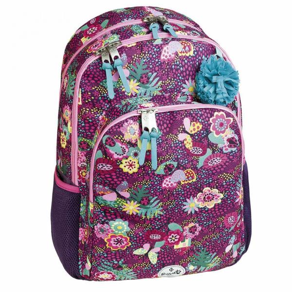 Σχολική τσάντα υπέροχα πολύχρωμα σχέδια