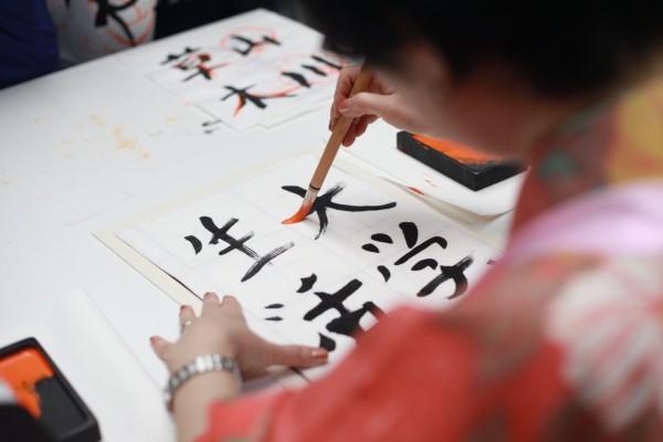 Februar ist der nationale Monat des Haiku Gedicht Schreibens japan kunst poesie