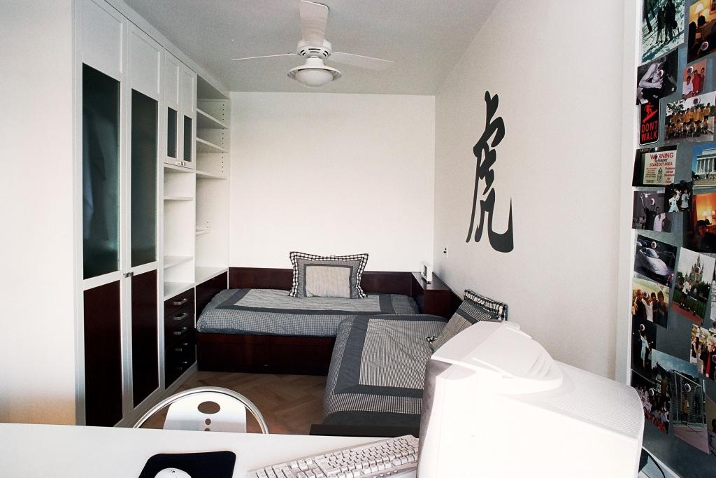 Ideen für einen kleinen Raum Zimmer einrichten